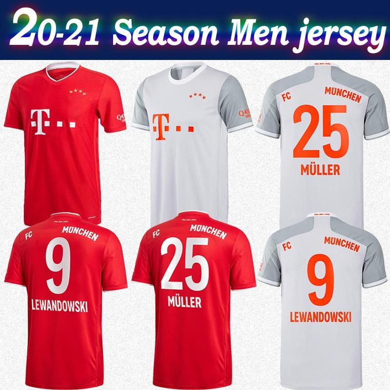ميونيخ لكرة القدم جيرسي منزل رقم 9 LEWANDOWSKI # 10 SANE # 25 MULLER 2021 الرجال بعيدا قميص كرة القدم الدوري الالماني الدوري مخصص قميص كرة القدم