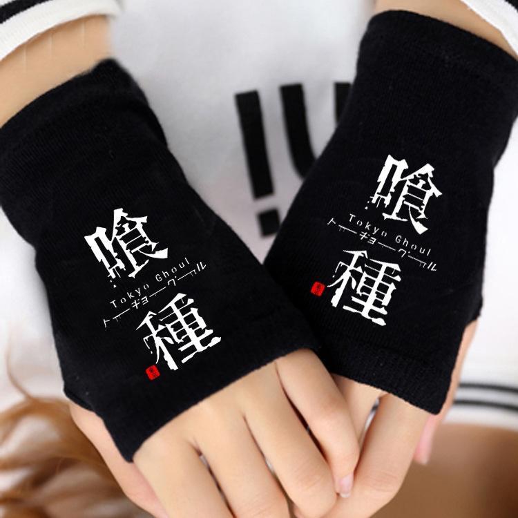 Tokyo Ghoul dois tipos de luvas meio e luvas de dedos quentes para homens e mulheres Jin Muyan black anime periférica