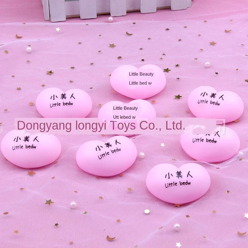 il giocattolo carino è pizzicotti per sfogare cuore rosa maiale coniglio anatra del giocattolo della chiamata della ragazza di sfiato di decompressione pizzicare giocattoli musica vocale ktCYT