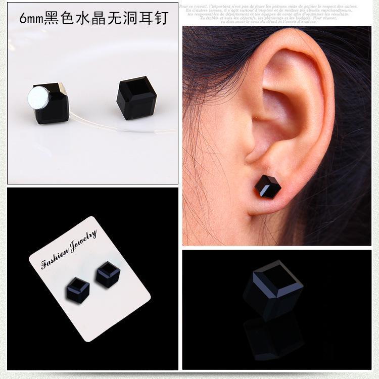 No Hole Magnet Stud Earrings Earrings Crystal diamond Cube clip one earrings Women Men Fashion Jewelry Will and Sandy jewelry
