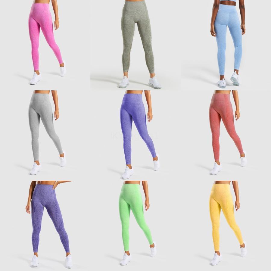 Egzersiz Drop Shipping İçin Yeni Kadınlar Yoga Pantolon Katı Renk PU Seamed Elastik Tozluklar # 354