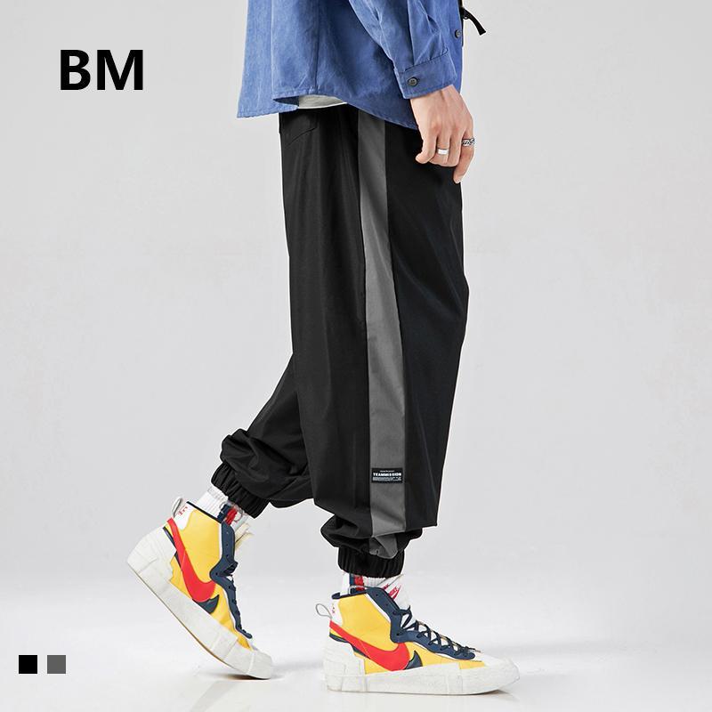 2020 Fashion contrasto di colore pantaloni casual Plus Size pantaloni larghi pista maschile Abbigliamento Kpop coreana jogging Thin corso Harem