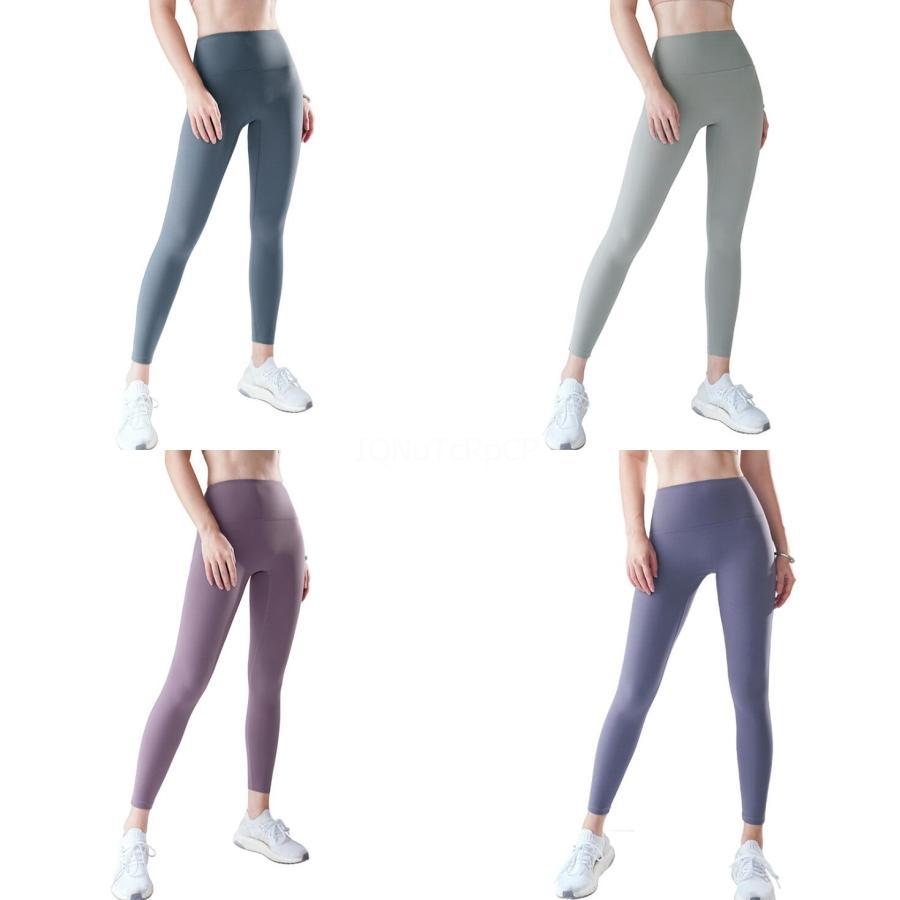 UP cuir Pantalons Night Shop Style Sexy Pantalon en cuir 2020 et Automne Hiver Pantalon en cuir léger jambe Artefact # 560 Loisirs