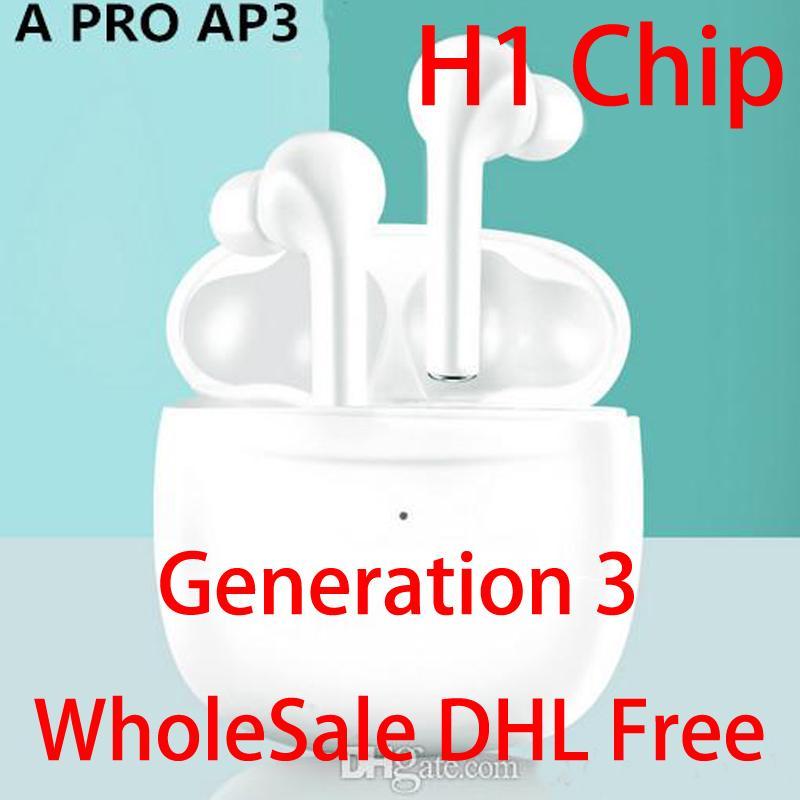 H1 칩 3 세대 프로 TWS 헤드셋 무선 창을 팝업으로 시리 터치 컨트롤 이름 바꾸기 헤드폰을 페어링 블루투스 이어폰 자동 충전