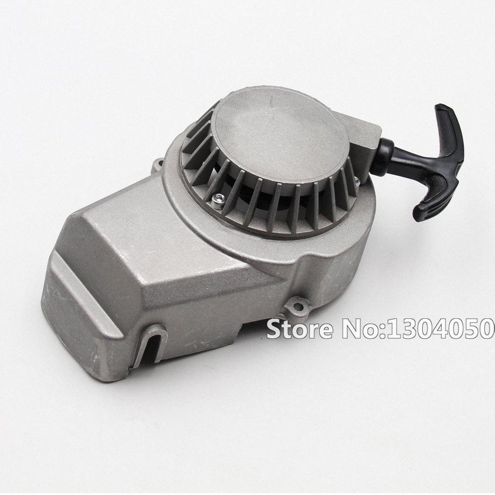 PULL START STARTER جيب سبيكة ROCKET BIKE MINI DIRT ATV QUAD 43cc 47cc 49cc 2 STROKE المحرك NEW OkU0 #