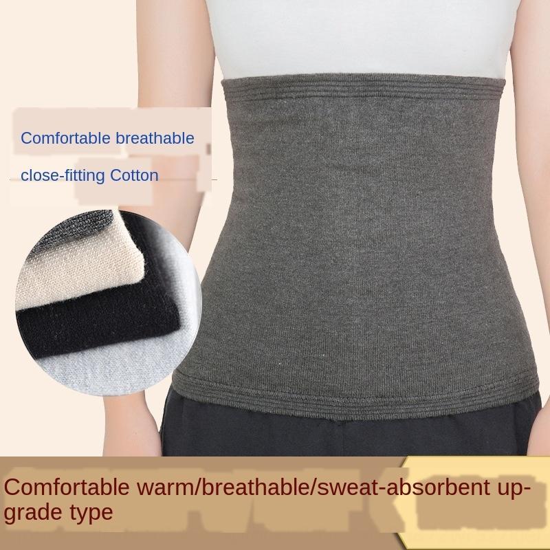 Manter cintura dos homens proteção de verão e das mulheres fina quente magro perfeita quente cinto de algodão Palace estômago ultra-fina prova frio