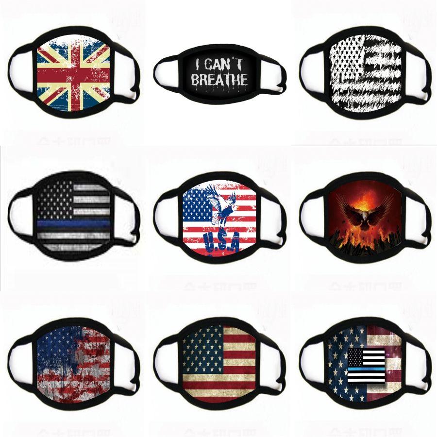 Ev Koruyucu 3-12 Yaş Bebek S Koruyucu Yüz Maske Anti-Damlacık Meltblown Yüz PPE FEDEX Ücretsiz # 157