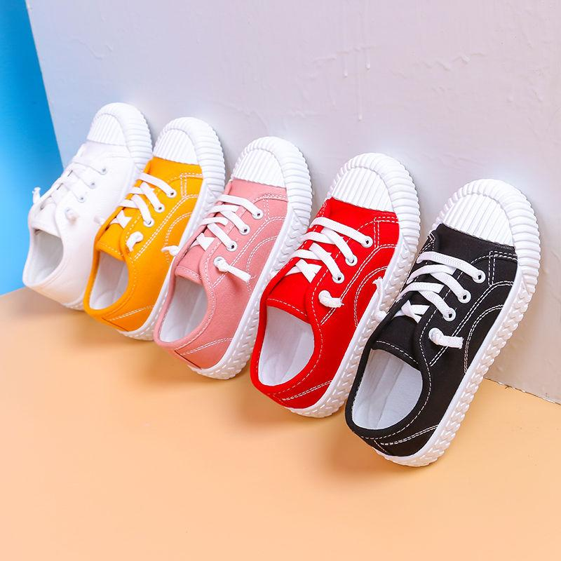Big Children Boys Girls Yellow White Jazz Hip hop Dance Canvas Shoes For Kids Girls Slip-on Sneakers Casual Sports Shoes New