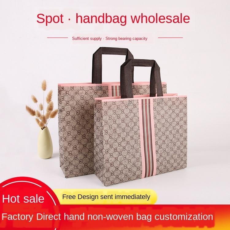 Não-tecido presente não-tecidos compras universal saco do presente embalagem portátil hot-pressionado sacola de compras de roupas-boca plana