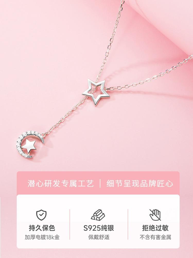 JY marqueté Swarovski Zirconium Collier Femme Argent 925 Couple Clavicule Pendentif chaîne pour Girlfriend cadeau d'anniversaire