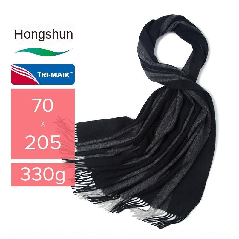 Hongshun bufanda 2020 nueva 330g de cachemir de rayas cordero bufanda de cachemir chal