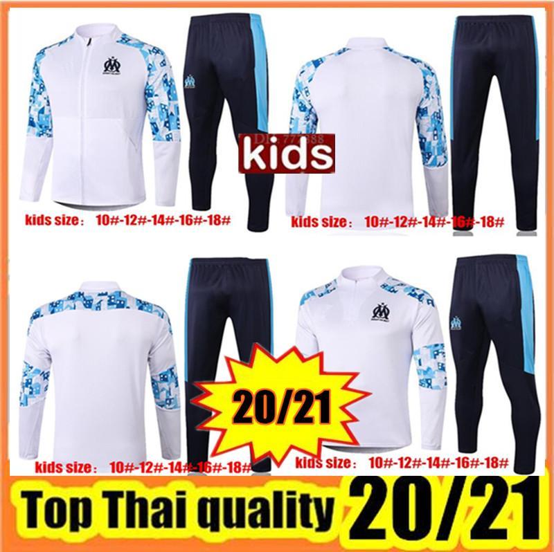 2020-21 Kids Olympique de Marseille Couscsuit футбол тренировочный костюм куртка комплект 20 21 марень Таувин Ом детская футбольная куртка бег трексуил