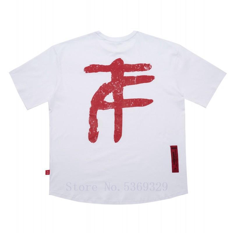 Yaz Trend Erkekler Tişört 2020 Yeni T Gömlek Rahat Spor Tee Gömlek Loose Erkekler Tişört Siyah Beyaz Hip Hop