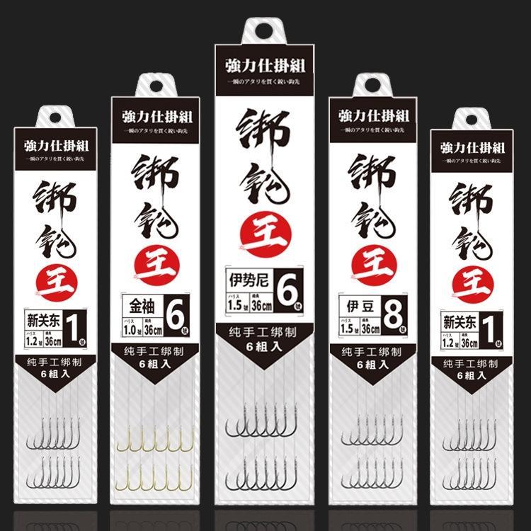 nrJ7i 6 paires de 36cm Iseni Yidou nouveau Guan Xi Donghai 6 Vérifier la marque 36cm flux de manchon Jin sous-groupe de ligne à double fini poisson crochet officiel