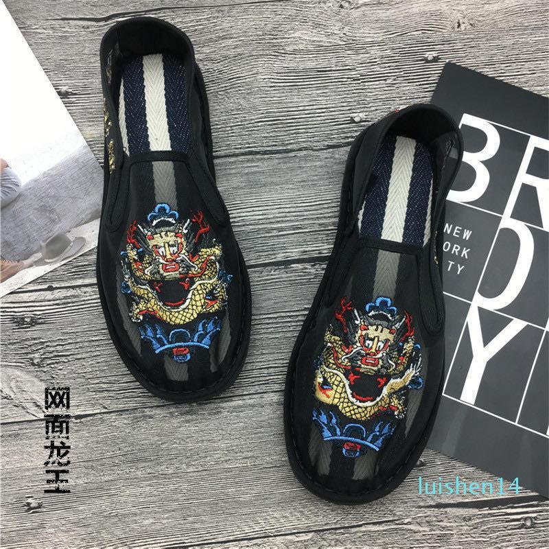 Ucuz yaz net yüz Pekin yüz nakış ruhu küçük adam kanvas ayakkabılar çift ayakkabı platformu tasarımcısı 35-46 L14 oyulmuş