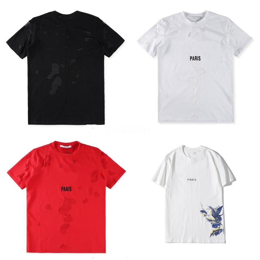 MC DJ Armin Van Buuren lettera stampata magliette degli uomini Estate manica corta O-Collo del cotone degli uomini maglietta di Hip Hop Music Mens Top Te # QA524