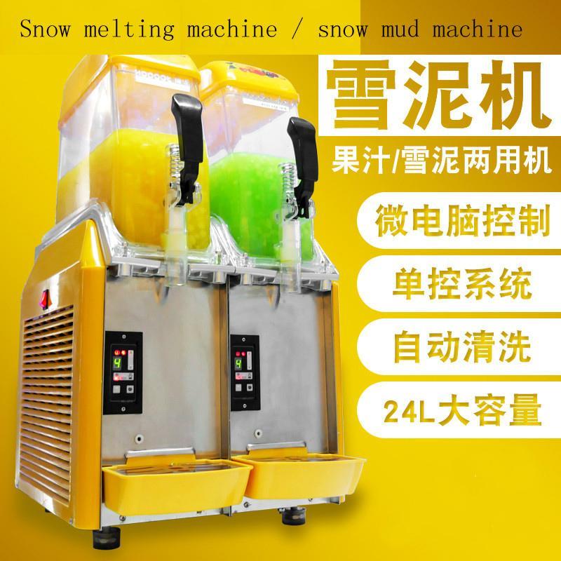 Le plus populaire d'été de la machine la fonte des neiges machine à glace flocon de neige boisson congelée machine à neige fondante Faible coût commercial doit avoir