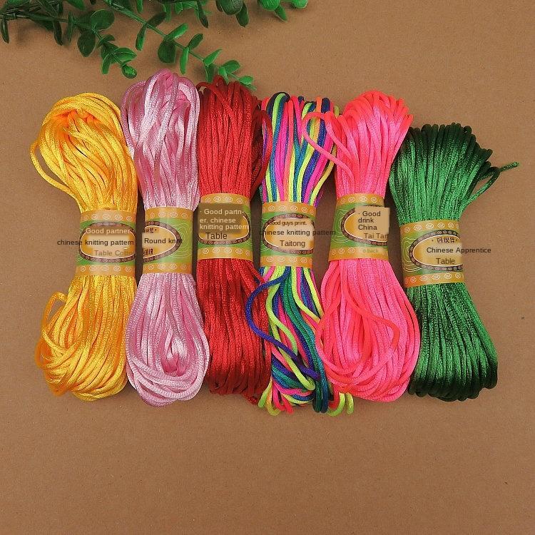 Line 5 китайский узел проволоки браслет ювелирных изделий плетеный канат DIY ручной поделки ручной материал Корейский шелк 1 шт цена