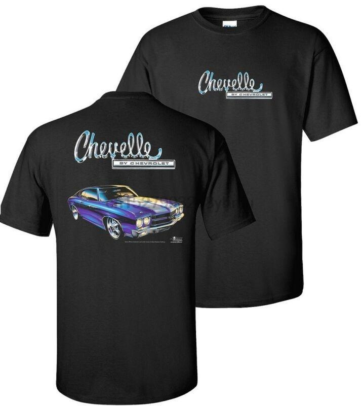 Chevrolet Chevelle SS 1970 Mens Black T-shirt