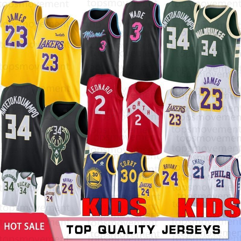 Enfants Jeunes LeBron James 23 HotMaillots de basket-ball NBA Stephen 30 Curry 34 AntetokounmpoKawhi Leonard JoelEmbiidSimmons