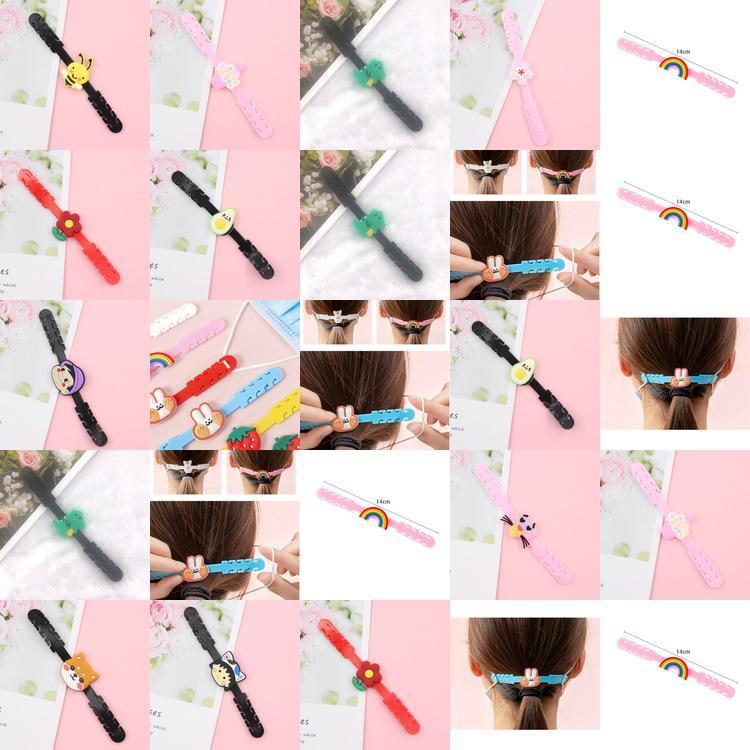 2020 5 передач Регулируемая силиконовая маска Ear Hook Цанги Soft Удобный Удлинитель маски Пряжка держатель уха защиты маска KcZiS BDE2011
