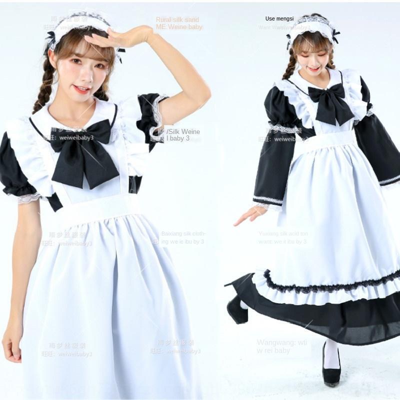 Prenses sevimli elbise prenses elbise giysi lolita 2qHY4 Kadın kardeşi büyük giyim sahte anne Cosplay uzun kısa kollu iki aşınma hizmetçi