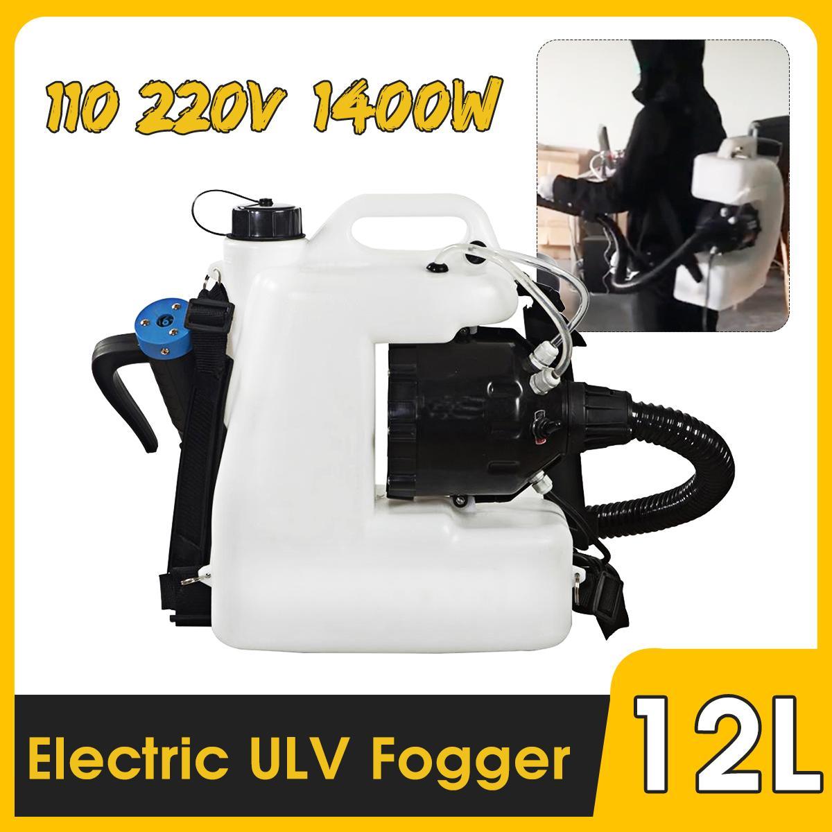 110V / 220V elettrico nebulizzatore ULV bassa capacità fredda nebbia di macchina 1400W 12L elettrico Disinfezione Zaino Ultra