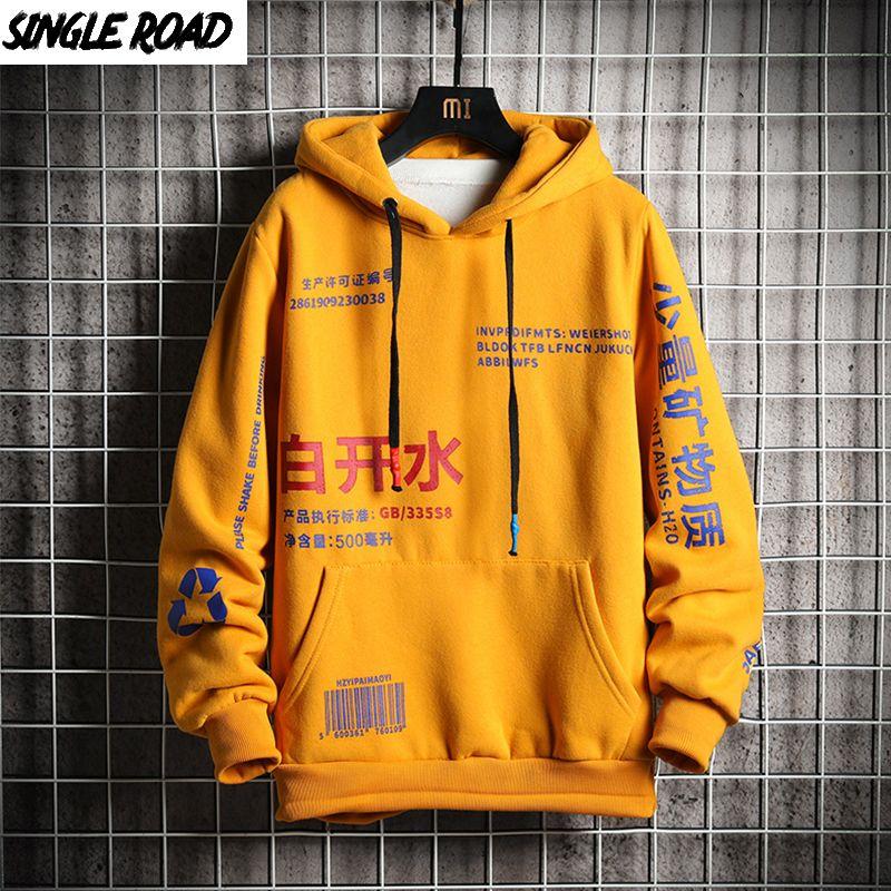Hip Hoodies degli uomini panno morbido di inverno Harajuku giapponese Streetwear SingleRoad Uomo Hop giallo con cappuccio Uomini Felpe Felpa maschile CX200723