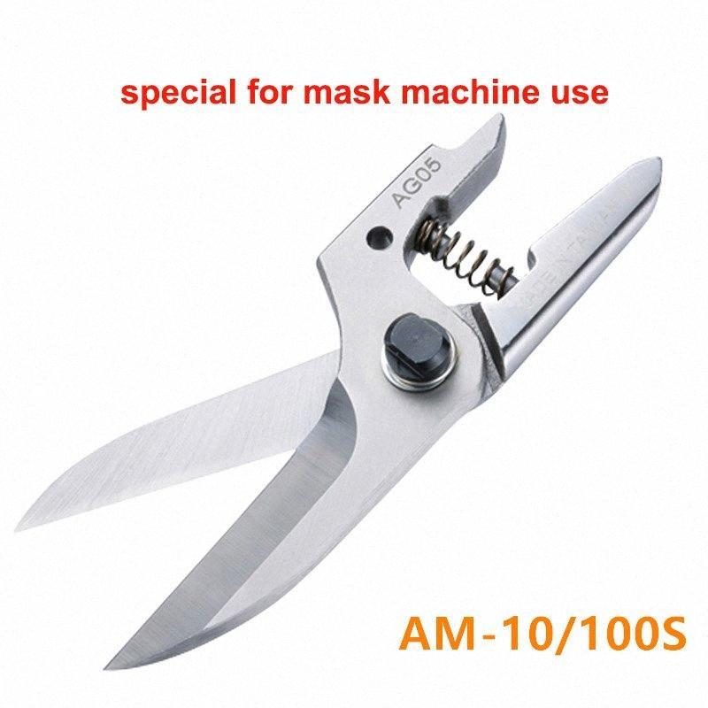Тайвань пневматические ножницы лезвия одноразового использования воздуха маска машины сдвига XG-23A автоматических механических сдвиговых плоскогубцами провода уха qP51 #