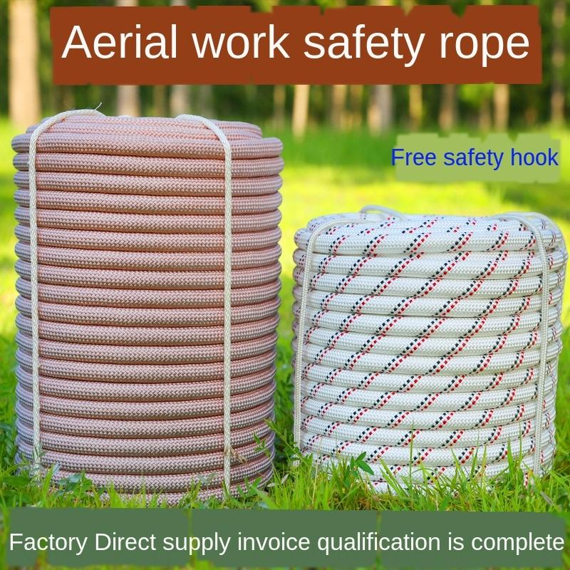 sécurité en nylon sécurité haute altitude évasion corde en nylon feu d'alpinisme en plein air et la corde de sauvetage