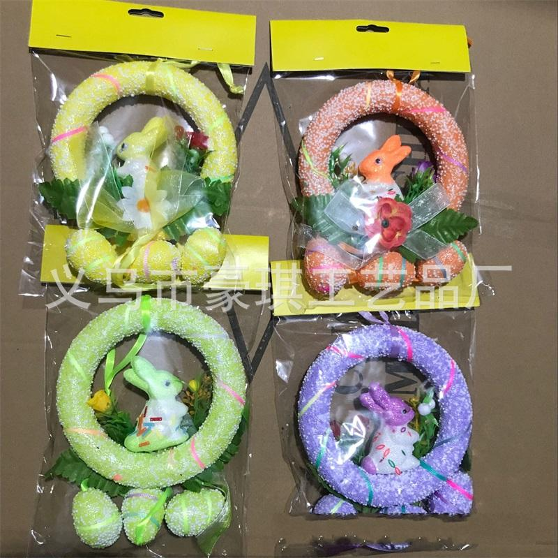 Pendentif belle ronde aux oeufs de Pâques Lapin Hanging ornement pour Party Décoration Arts et Métiers Hot Vente 8 5HQ Z