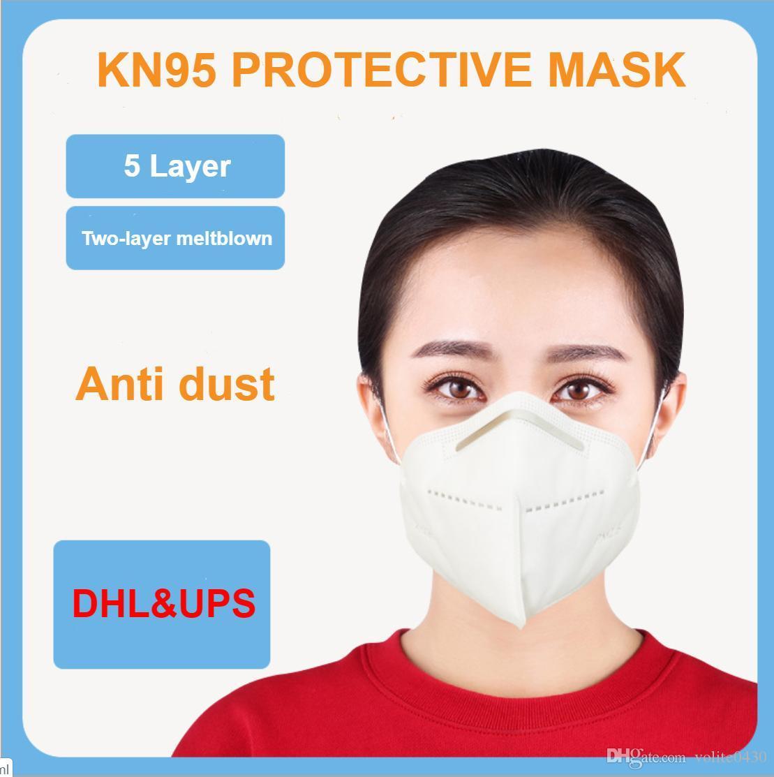 KN95 моющиеся против пыли анти туман защитные маски белые kn95 маски с сертификатом РМ2,5 маски
