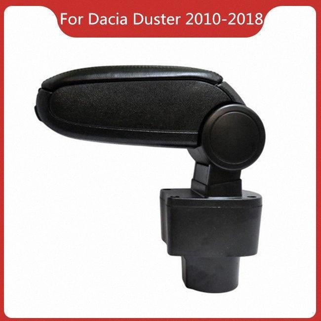 Бесплатная доставка ДЛЯ DUSTER DACIA DUSTER 2010-2018 автомобилей ARMREST, Автомобильные аксессуары части центрального подлокотника консоли Box подлокотника c6GM #