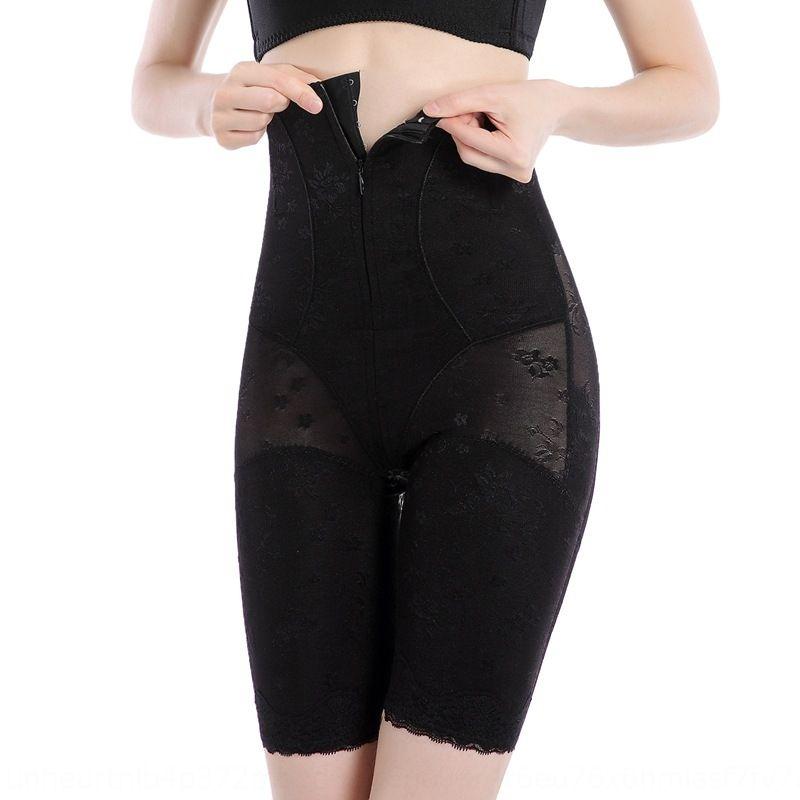 UVomx Fermuar + kadınların seksi dantel Kalça Göbek göbek şekillendirme pantolon shou fu ku Asansör Up'ın karın doğum sonrası yüksek germe pa belli şekillendirme -breasted