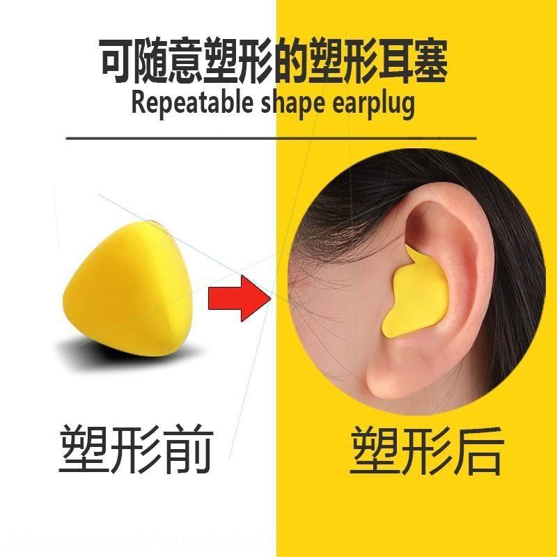 kcHfm box mechanical aircraft anti-noise industrial earmuffs snoring women's Anti-noise earplug earplug box mechanica earmuffs have strong