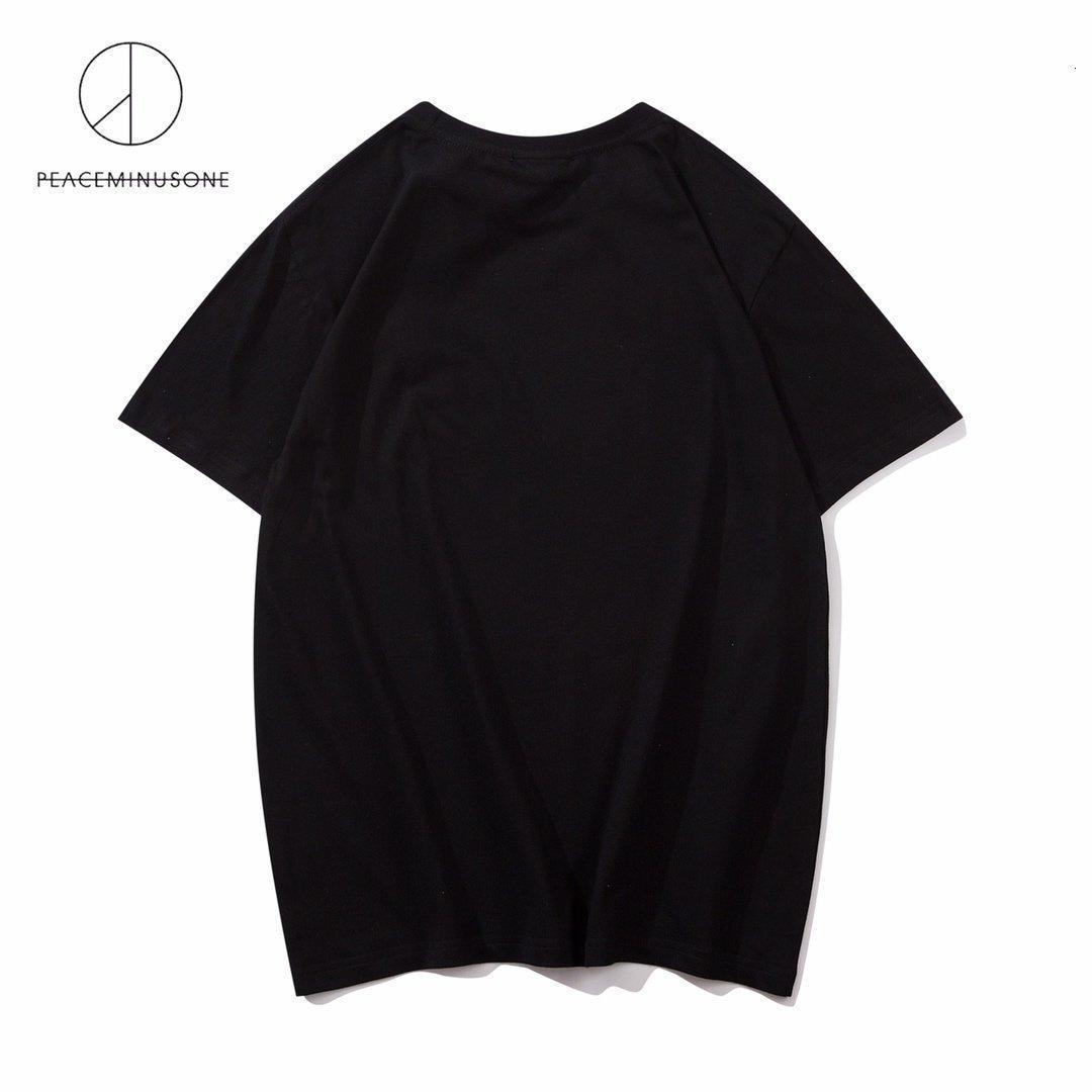 20ss Modemarke Gänseblümchen groß gedruckt kurzärmelige Baumwolle Kurzarm-T-Shirt für Männer und Frauen