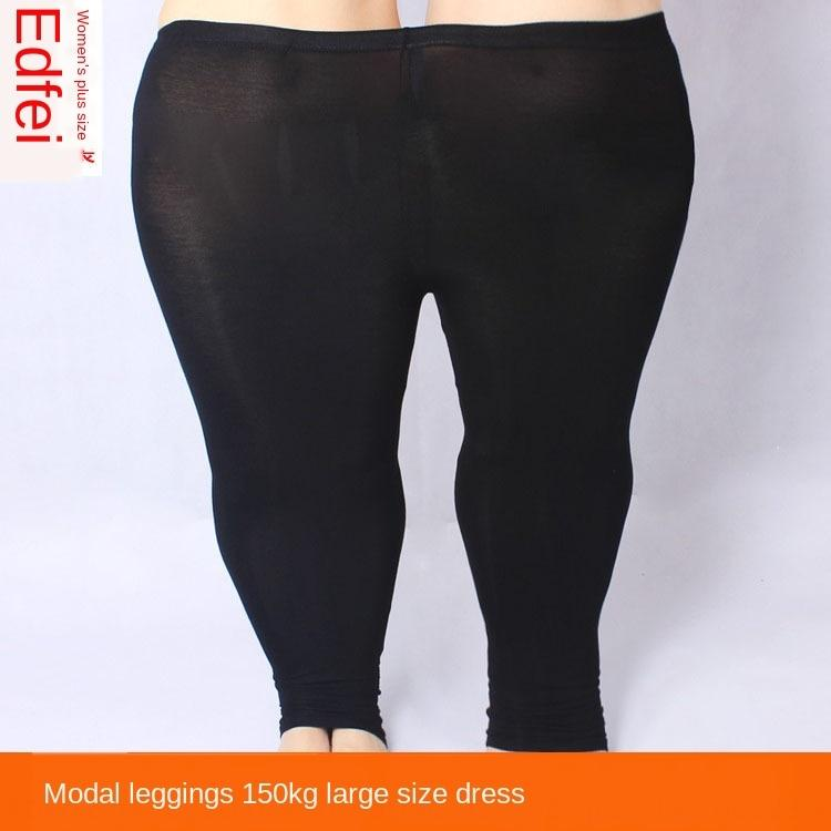 F4MHn 2020 Лето модальных плюс жир плюс плотного MM Узких брюки жира брюки одежды женских лосины большого размера упругих высокие 300 Jin