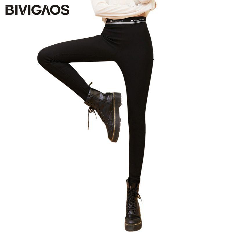 BIVIGAOS New Plus Size das mulheres negras Leggings Calças Lápis gratuito Corte de magia de tecido Calças Letters cintura alta estiramento Calças Mulheres CX200720
