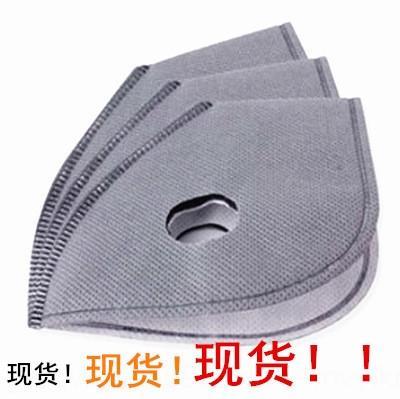 Fahrrad abnehmbares Element Futter Anti-Haze-Liner Reiten Fahrradmaske Filter Carbon Zubehör Maske Aktiviertes Zubehör Fvola