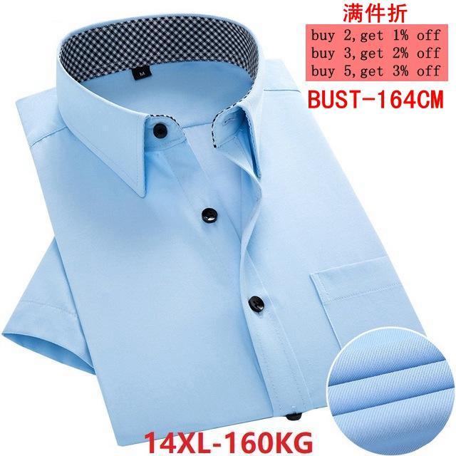 gran tamaño oficial casual de negocios 11XL 12XL 13XL 14XL de manga corta de la solapa de un solo pecho azul de gran tamaño 8XL 9XL 10XL Hombres