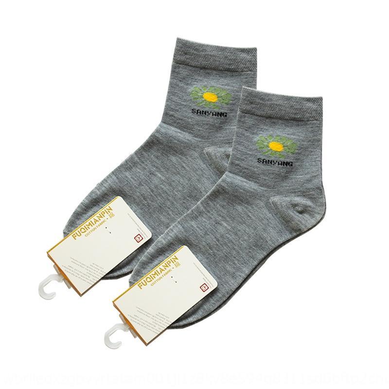 alti calzini delle donne dei calzini di svago nDrfp cotone autunno inverno nuovo colore misto alto rette alte cotone uomini