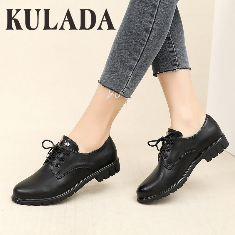 KULADA New Ladies Lace Up Shoes Low