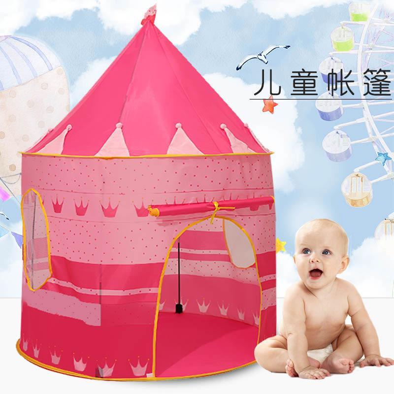 Vendita diretta dei bambini della tenda Game House Yurt principe coperta tenda esterna per bambini modelli di vendita calda