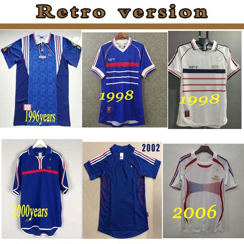 1994 1998 2002 FRANCIA RETRO ZIDANE HENRY Maglia maglie FOOT di calcio 06 04 FRANCIA EURO finali 1996 FRANCIA RETRO Maglie