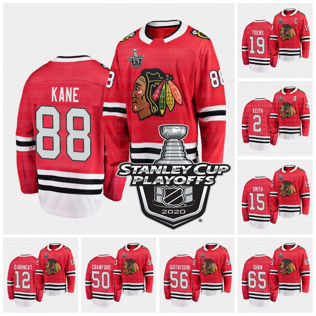 2020 Чикаго Блэкхокс 2020 Stanley Cup Playoffs Кирби Дах Патрик Кейн Тэйвз Кори Кроуфорд DeBrincat Данкан Кит-Джерси