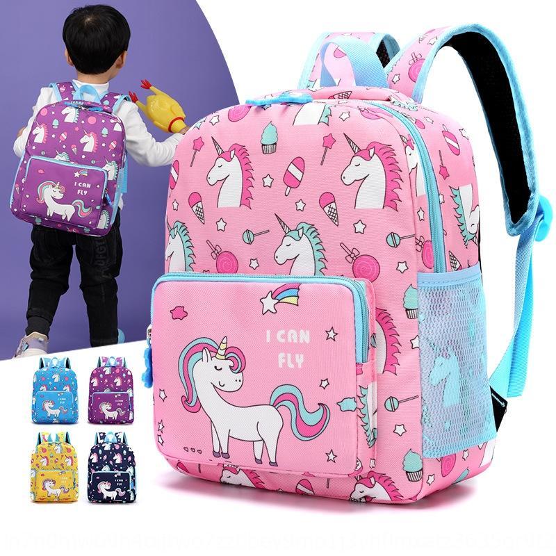 Мультфильм Сумка рюкзак мило детей младшего школьного Schoolbag 1-3 класса мальчиков и девочек единорог рюкзак