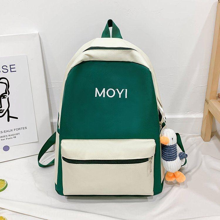 Schoolbag Корейский стиль женщин сумка холст Harajuku контраст цвета High School 2020 новый студент холст рюкзак модный рюкзак