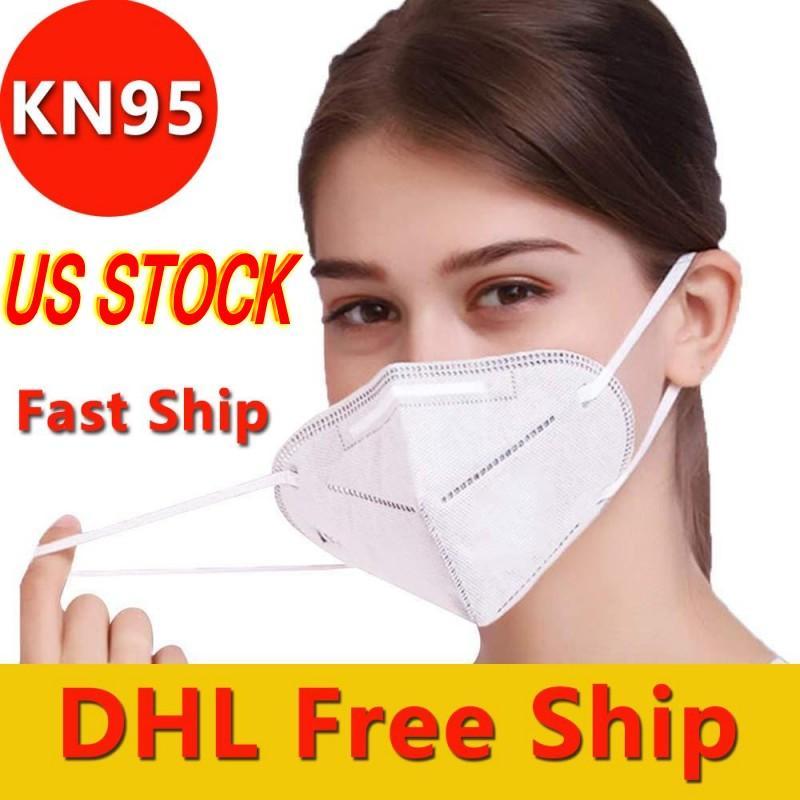 DHL gratuit navire 5-couche masque jetable Filtre 99% Earloop Masque marcarillas Visage Bouche de protection extérieure Masque avec boîte