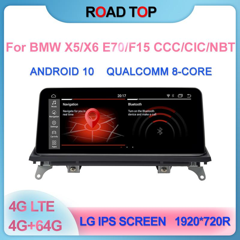 """10.25 """"الروبوت 10 شاشة لBMW X5 / X6 سيارة E70 / E71 / F15 CCC CIC NBT 2007-2016 مع الوسائط المتعددة لاعب ستيريو العرض تحديد المواقع والملاحة"""