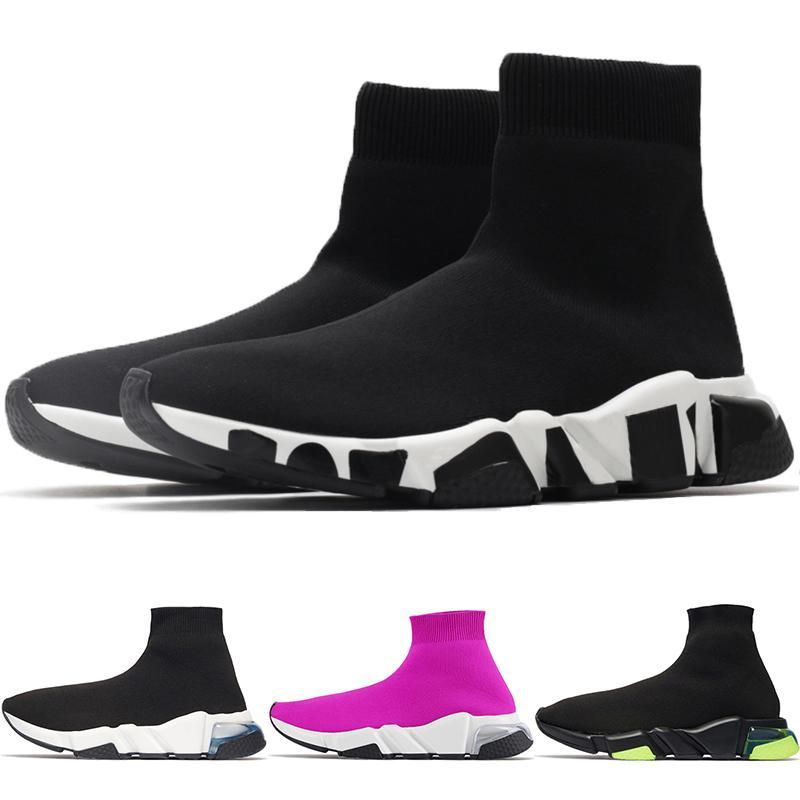 Executando Calçados masculinos de alta qualidade Speed Trainer Limpar Sole estiramento Knit Mulheres de idade Sapatilhas moda retro bege Paris Meias Sapatos NO CAIXA
